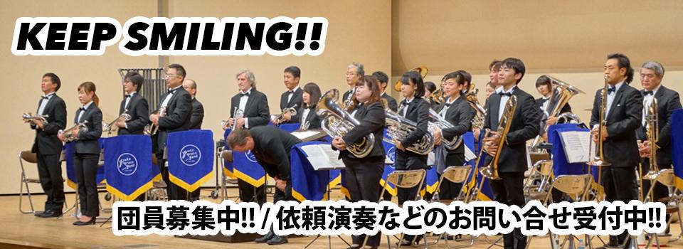 京都ブラスバンド ( Kyoto Brass Band )